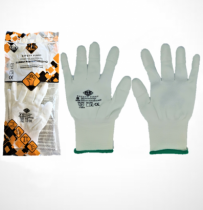 Safety First Poliészter kesztyű, PU ujjbegy mártással fehér